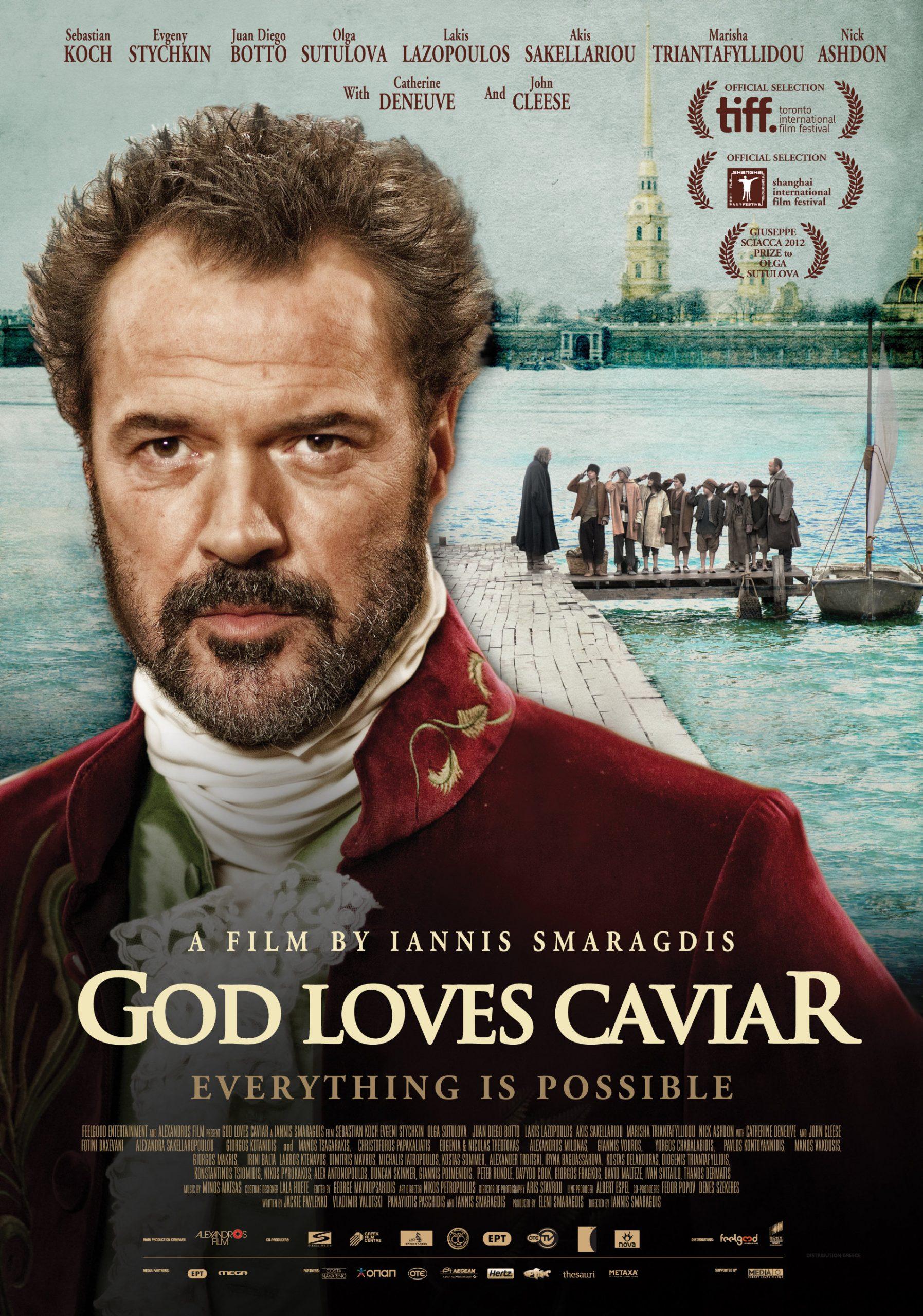 Πόστερ της ταινίας «Ο Θεός Αγαπάει το Χαβιάρι (2012)»