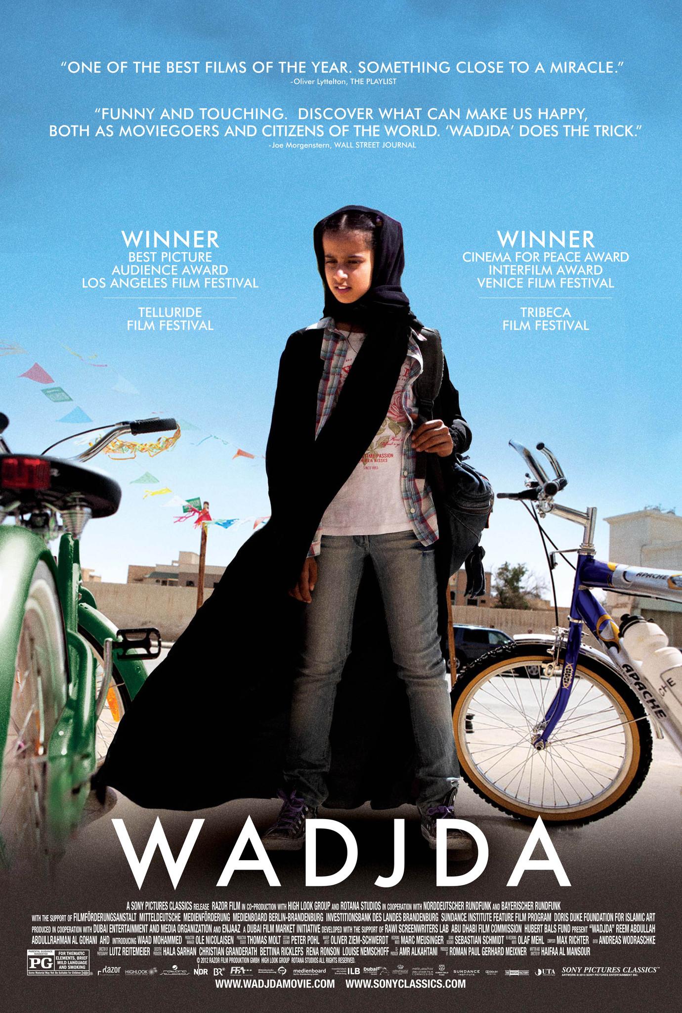 Πόστερ της ταινίας «Το Απαγορευμένο Ποδήλατο (2012) | Wadjda»