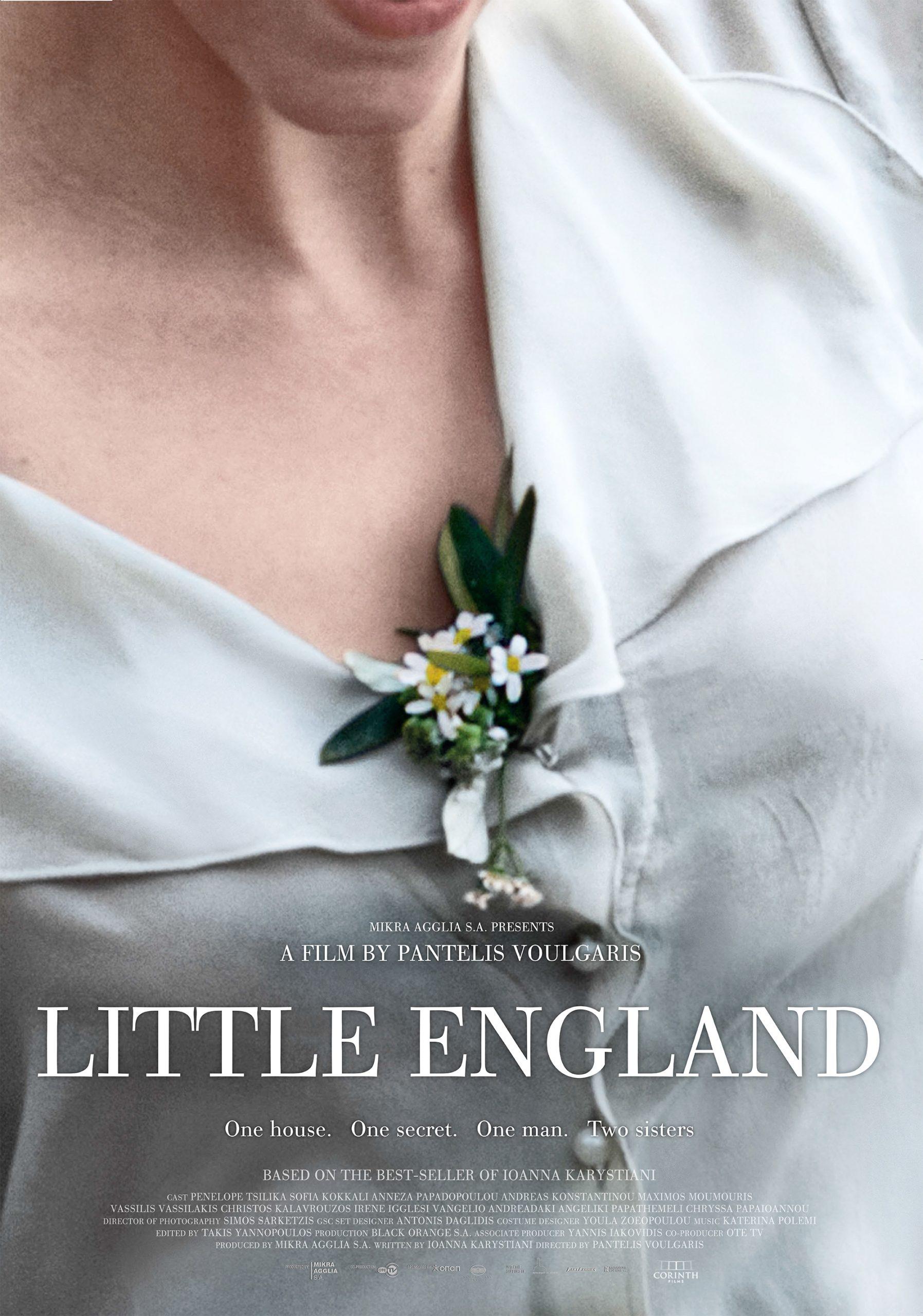 Πόστερ της ταινίας «Μικρά Αγγλία (2013)»