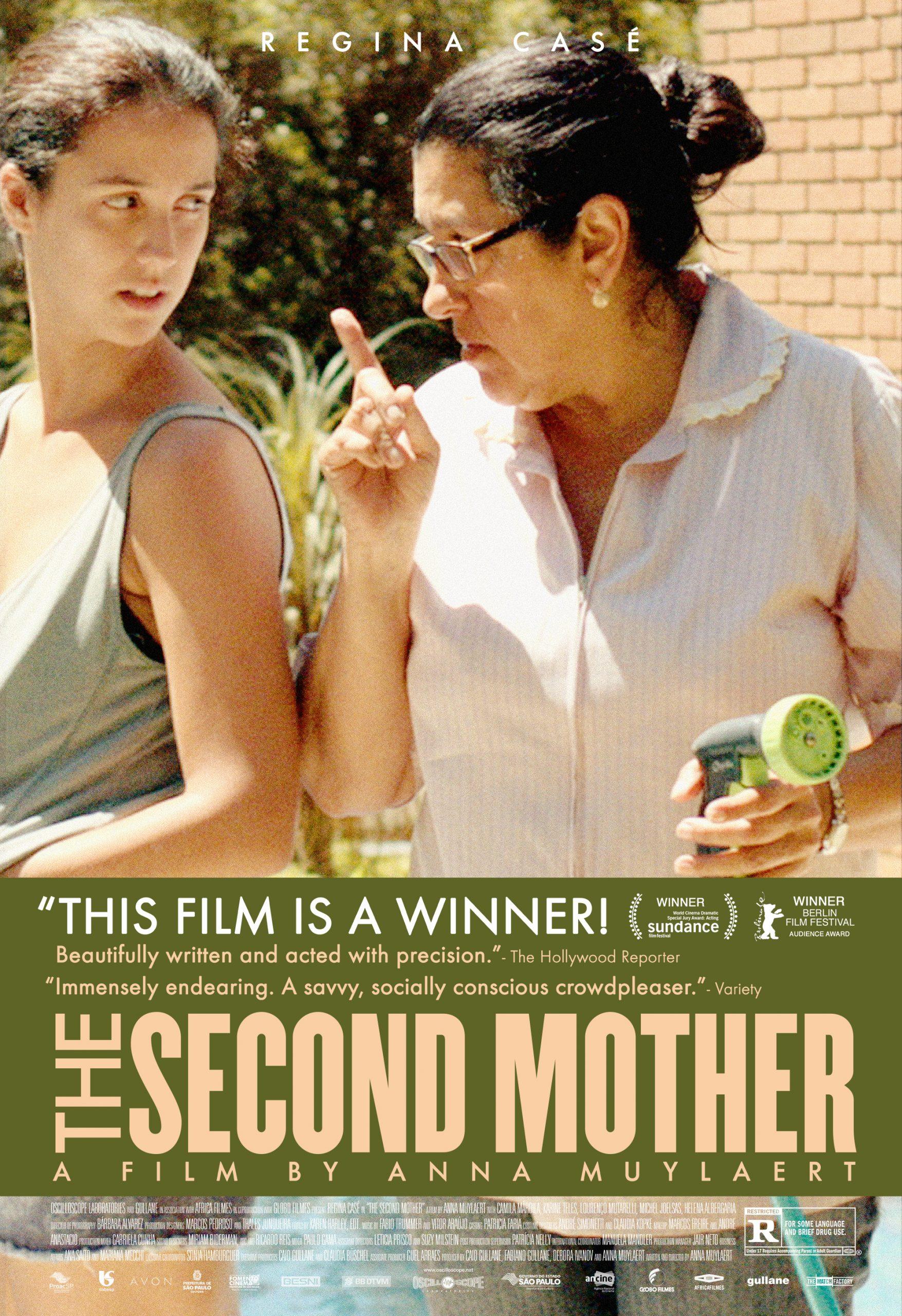 Πόστερ της ταινίας «Η δεύτερη μάνα (2015) | The Second Mother»