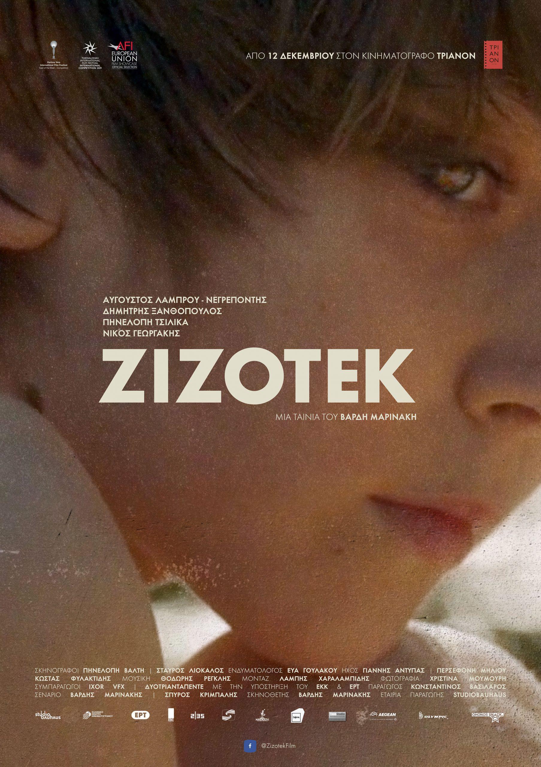 Πόστερ της ταινίας «Ζίζοτεκ (2019)»
