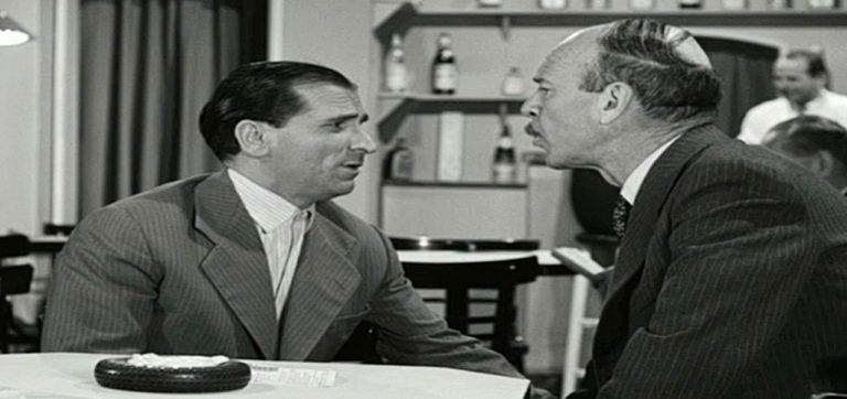 Μακρυκωσταίοι και Κοντογιώργηδες (1960)