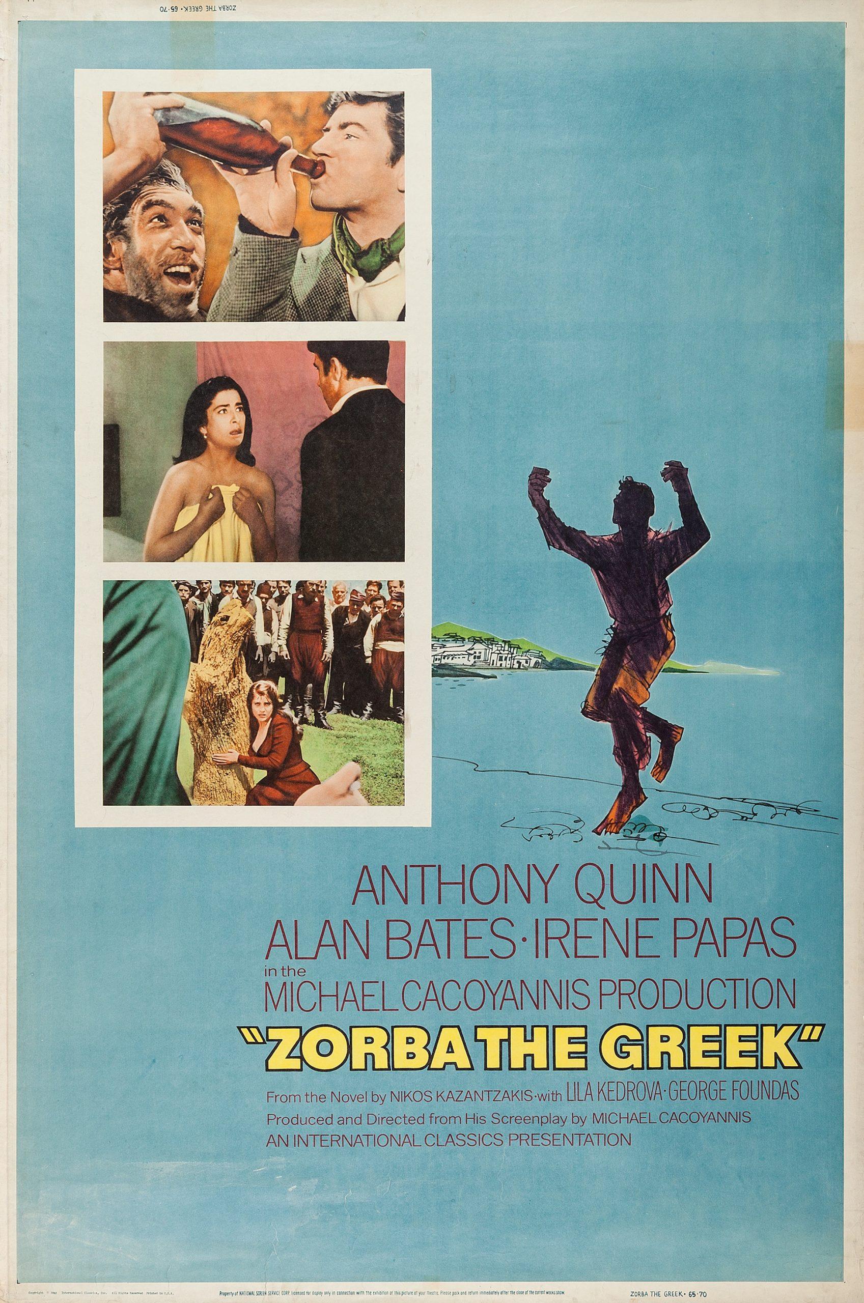 Πόστερ της ταινίας «Αλέξης Ζορμπάς (1964)»