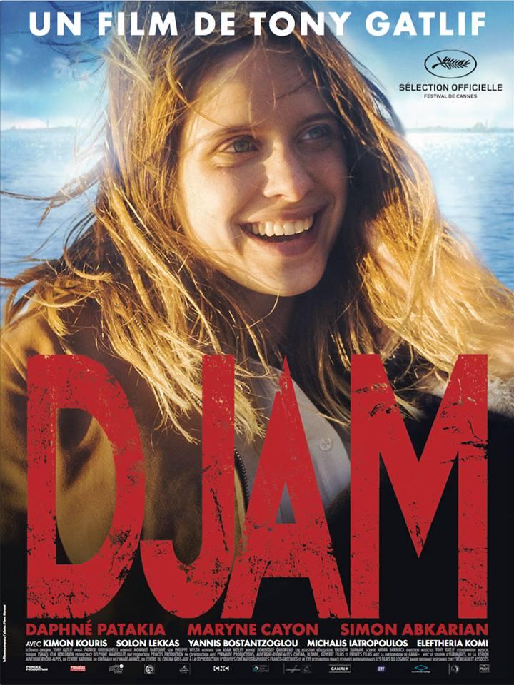Πόστερ της ταινίας «DJAM Μποέμικη ψυχή (2017)»