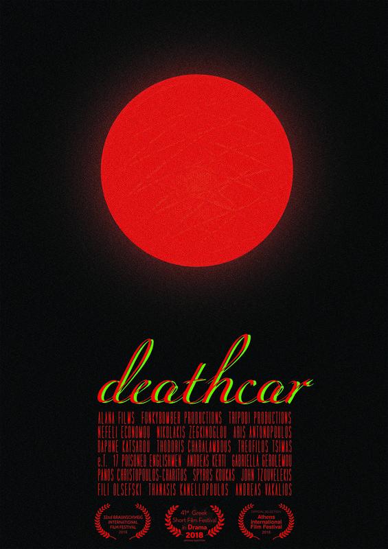 Πόστερ της ταινίας «Deathcar (2018)»