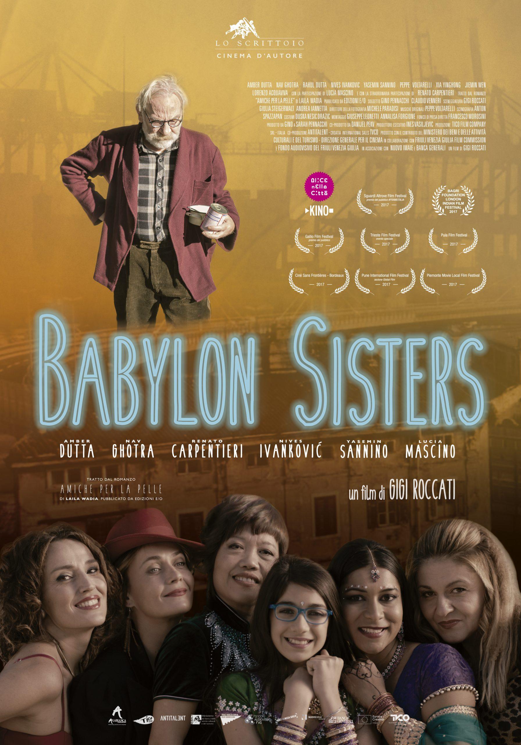 Πόστερ της ταινίας «Μικρή Βαβυλώνα (2017)   Babylon Sisters»