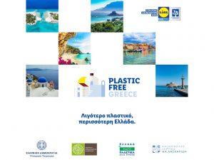 Lidl Plastic free