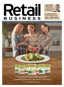 Πρωτοσέλιδο του εντύπου «RETAIL BUSINESS» που δημοσιεύτηκε στις 05/07/2021