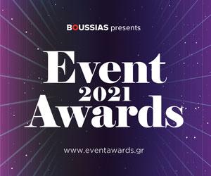 Event awards 2021