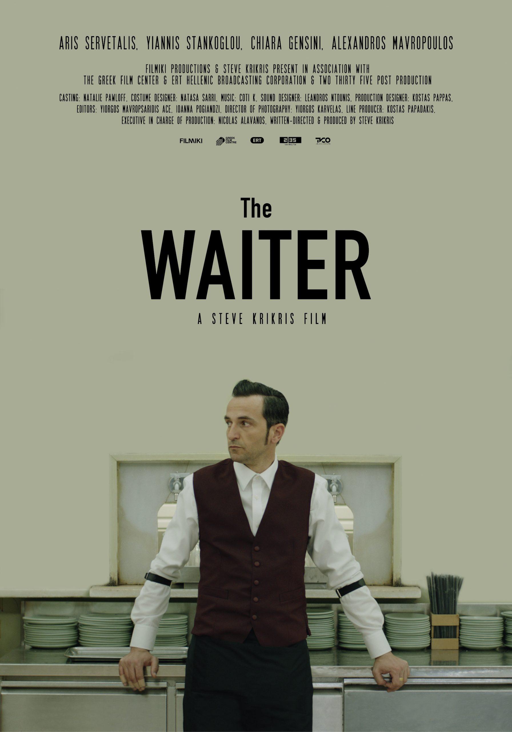 Πόστερ της ταινίας «The Waiter (2018)»