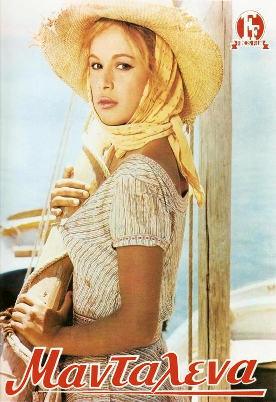 Πόστερ της ταινίας «Μανταλένα (1960)»