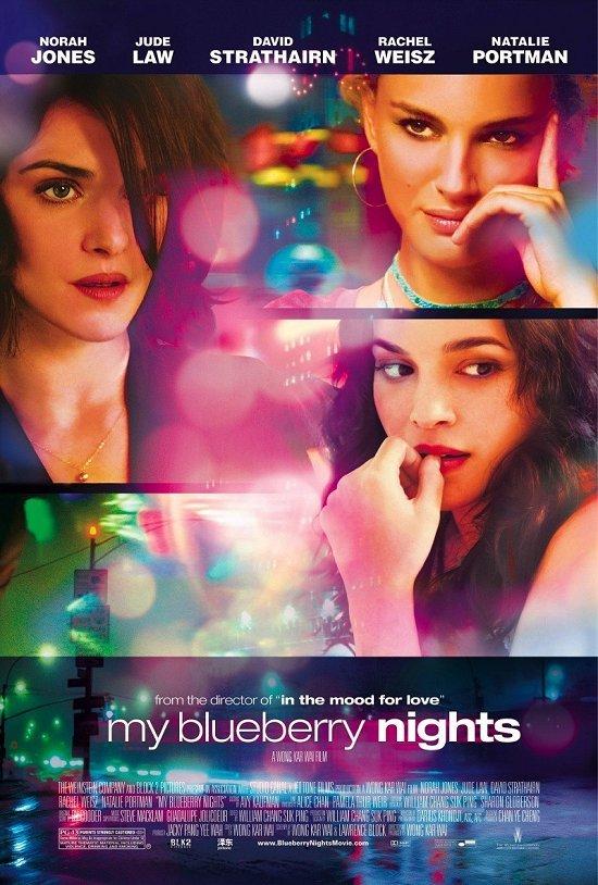 Πόστερ της ταινίας «Οι Νύχτες μου Μακριά σου (2007) | My Blueberry Nights»