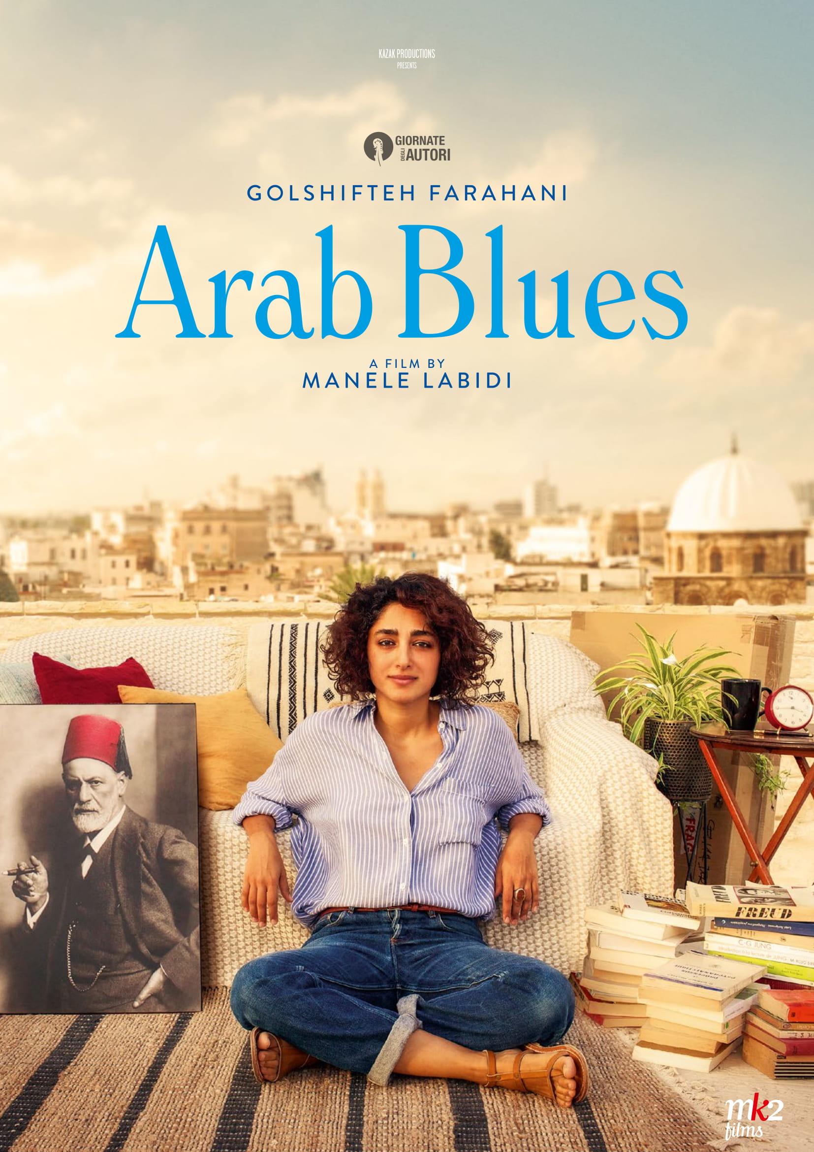 Πόστερ της ταινίας «Ένα Ντιβάνι στην Τυνησία (2019)»