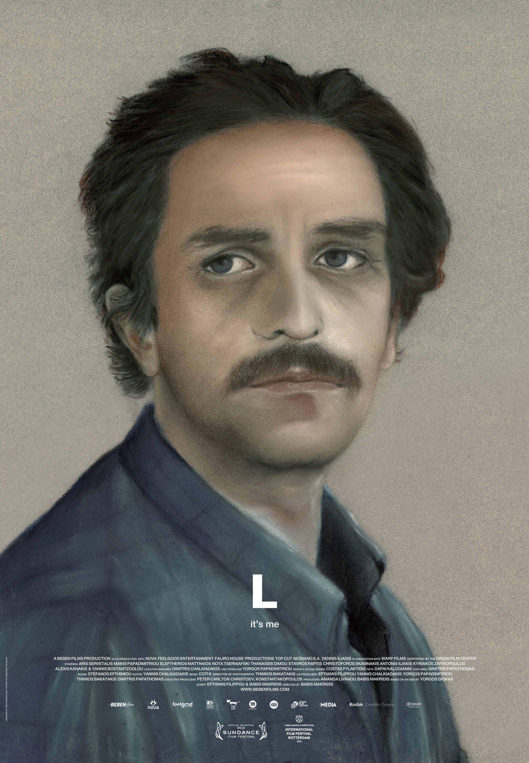 Πόστερ της ταινίας «L (2012)»