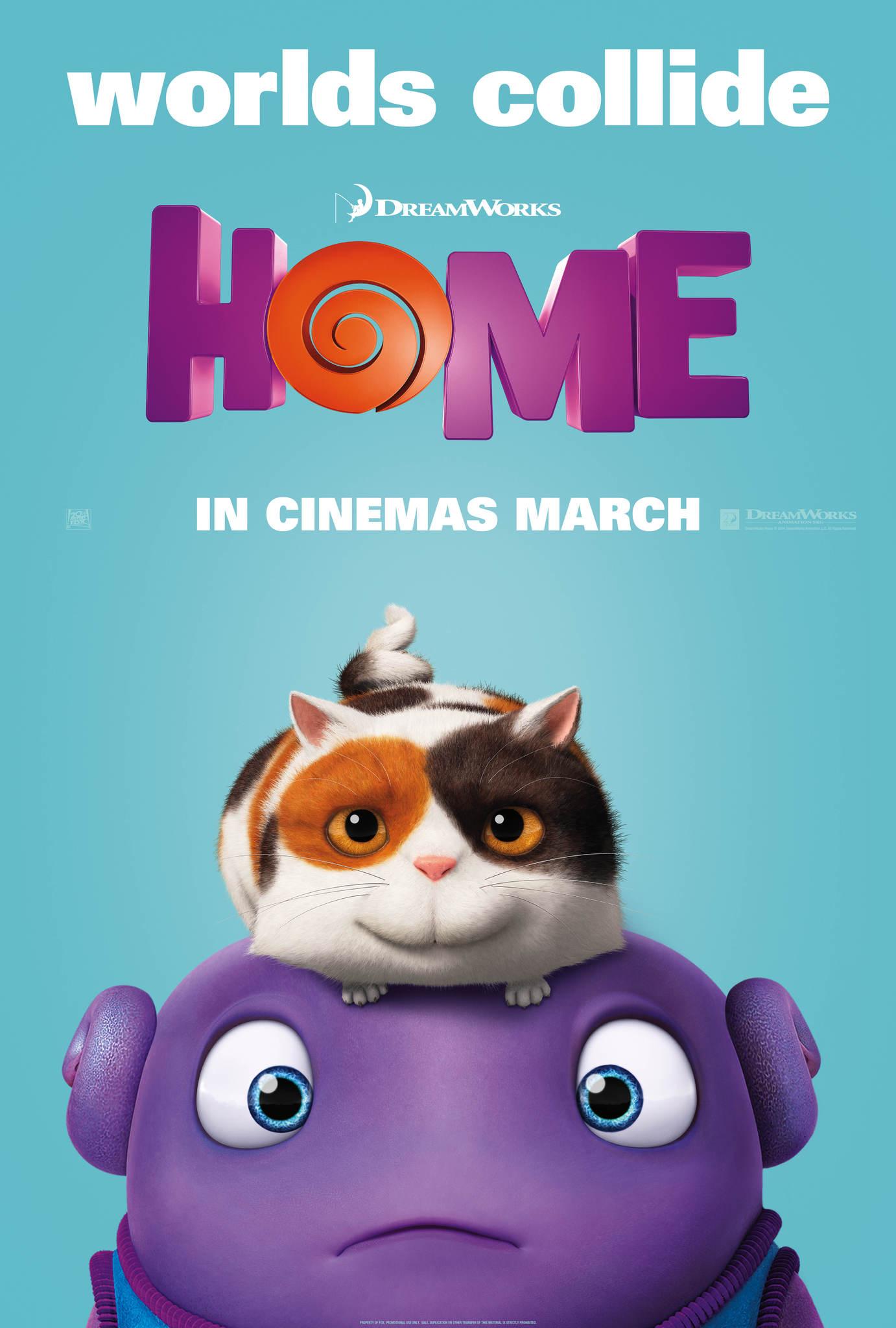 Πόστερ της ταινίας «Επιτέλους Φτάσαμε Σπίτι (2015)   Home»