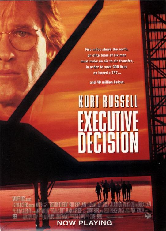 Πόστερ της ταινίας «Κρίσιμη Απόφαση (1996) | Executive Decision»