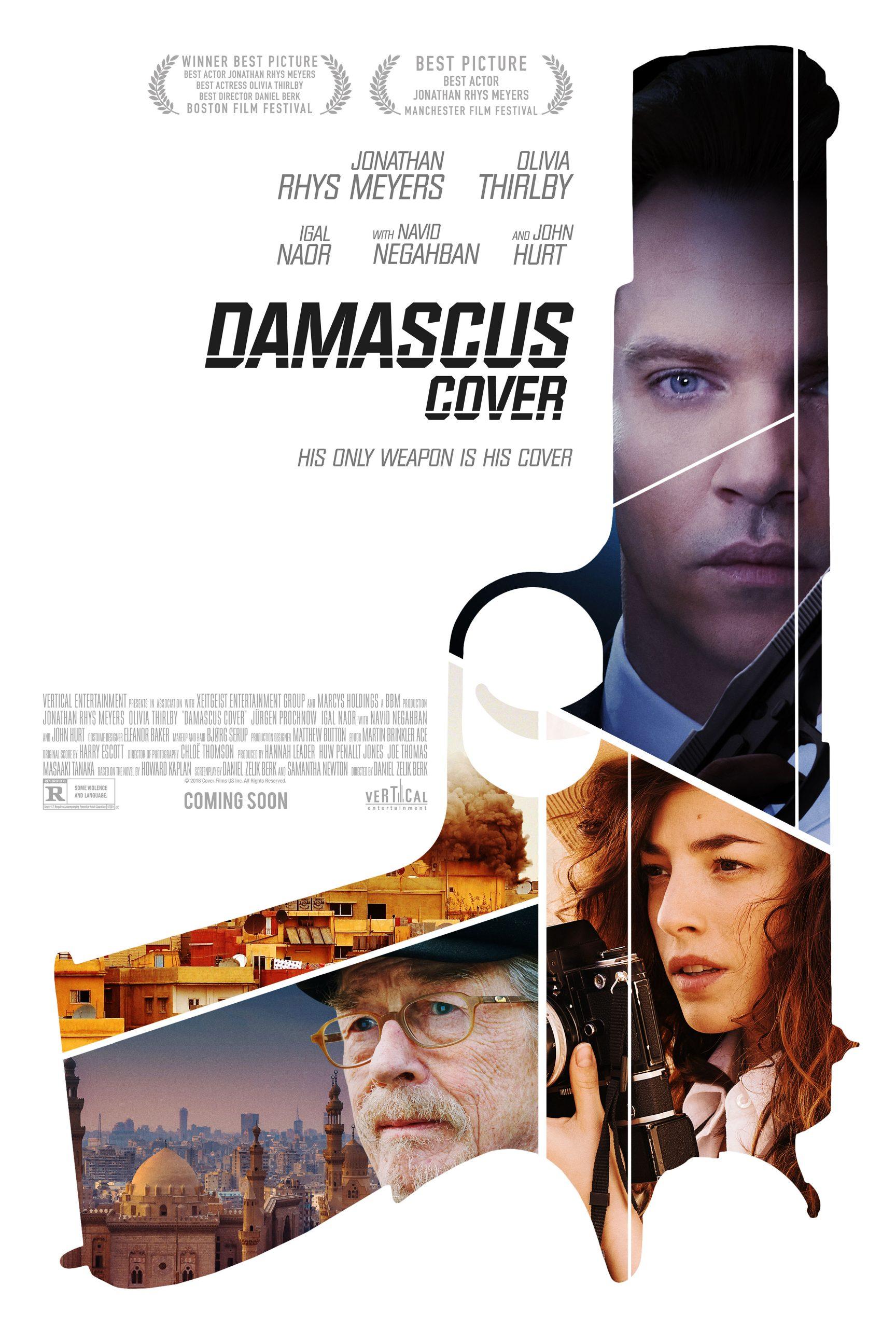 Πόστερ της ταινίας «Damascus Cover (2017)»