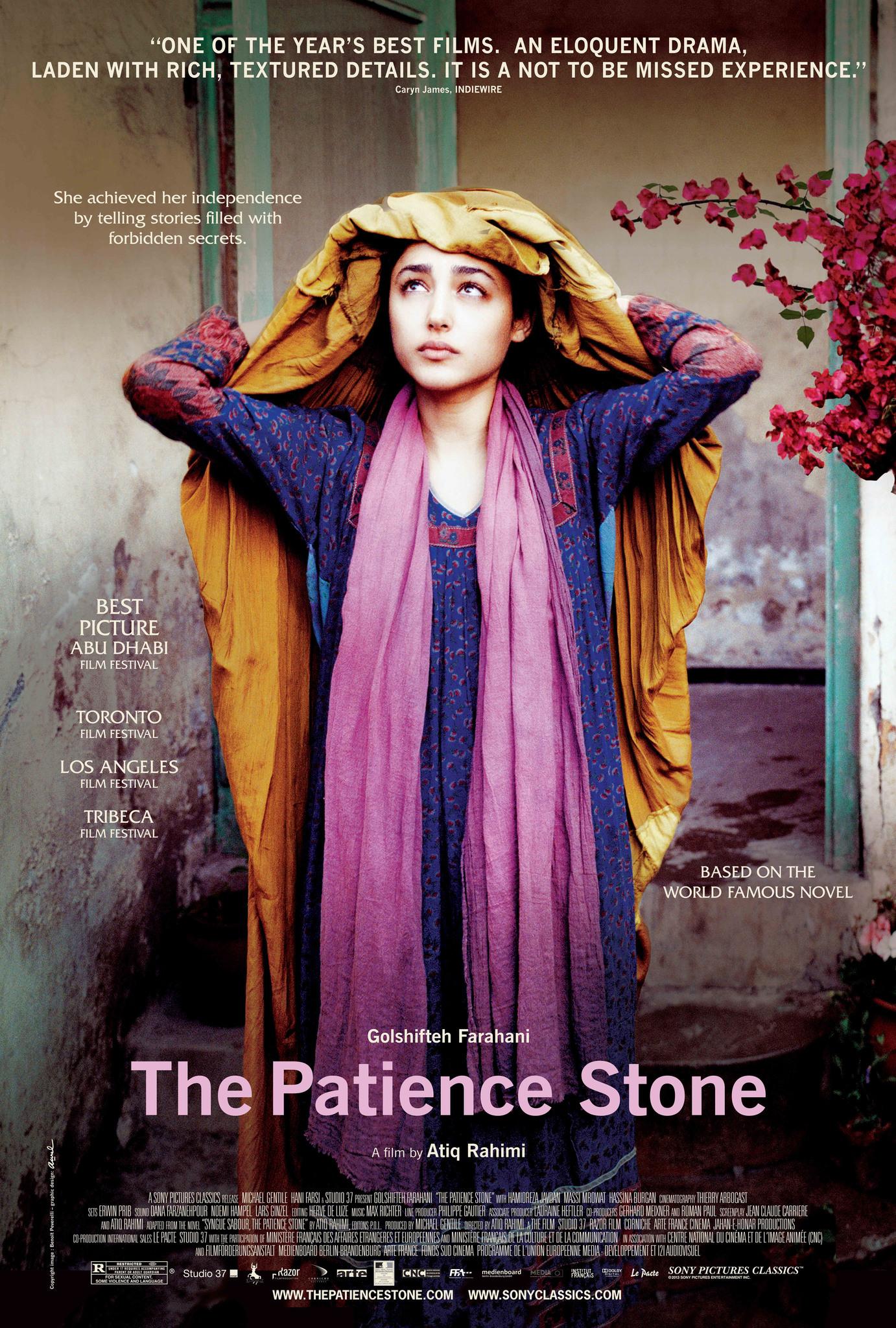 Πόστερ της ταινίας «Η Πέτρα της Υπομονής (2012)   The Patience Stone»