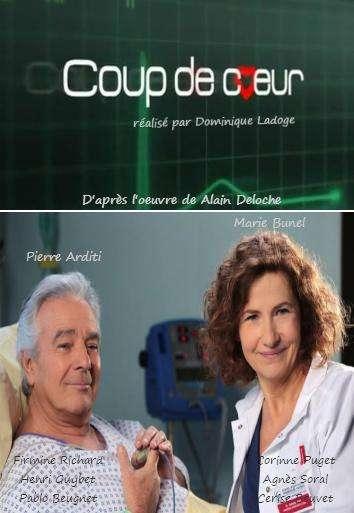 Πόστερ της ταινίας «Υπόθεση Ανοιχτής Καρδιάς (2014) | A Change of Heart |  Coup De Coeur»