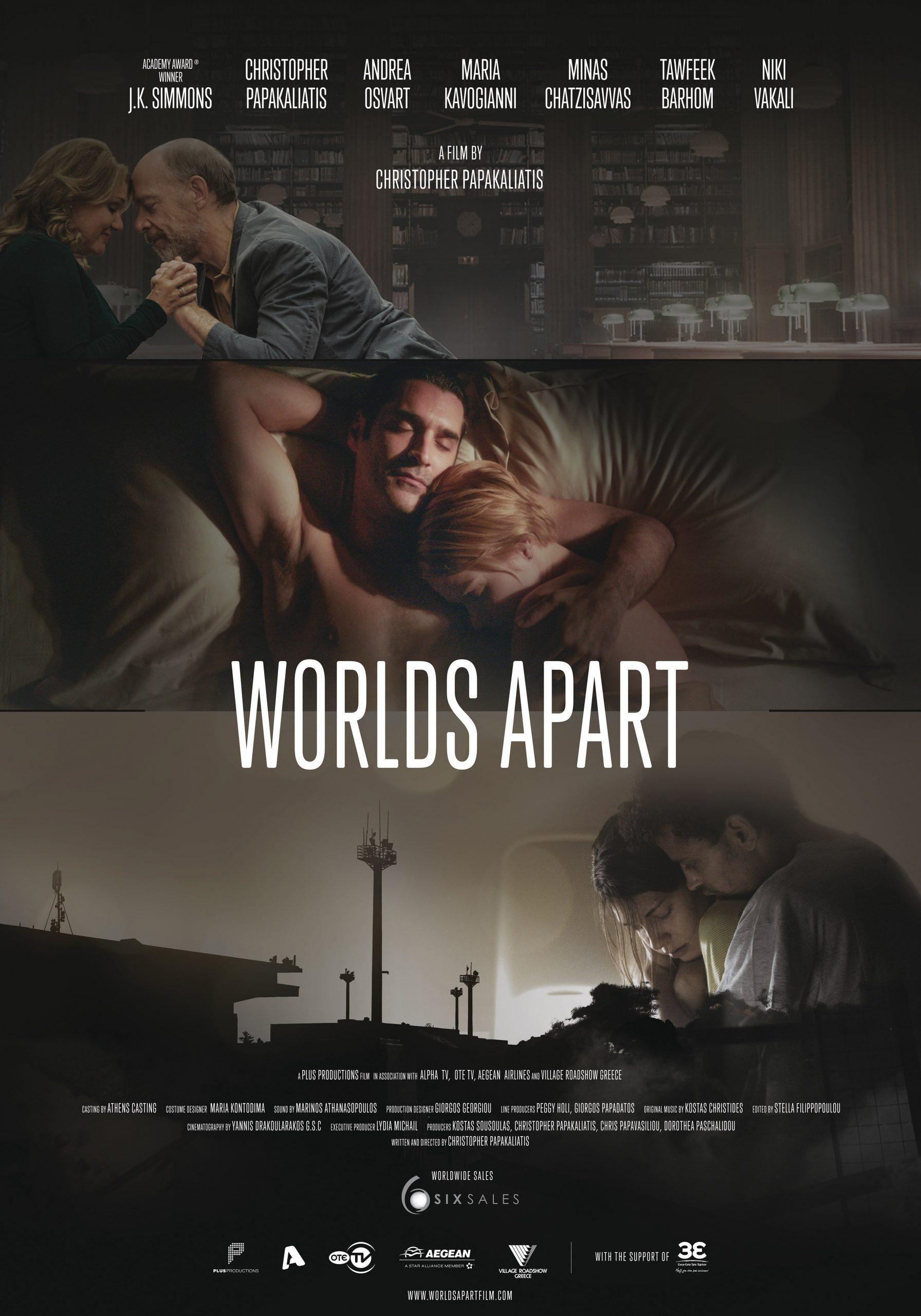 Πόστερ της ταινίας «Ένας Άλλος Κόσμος (2015)»