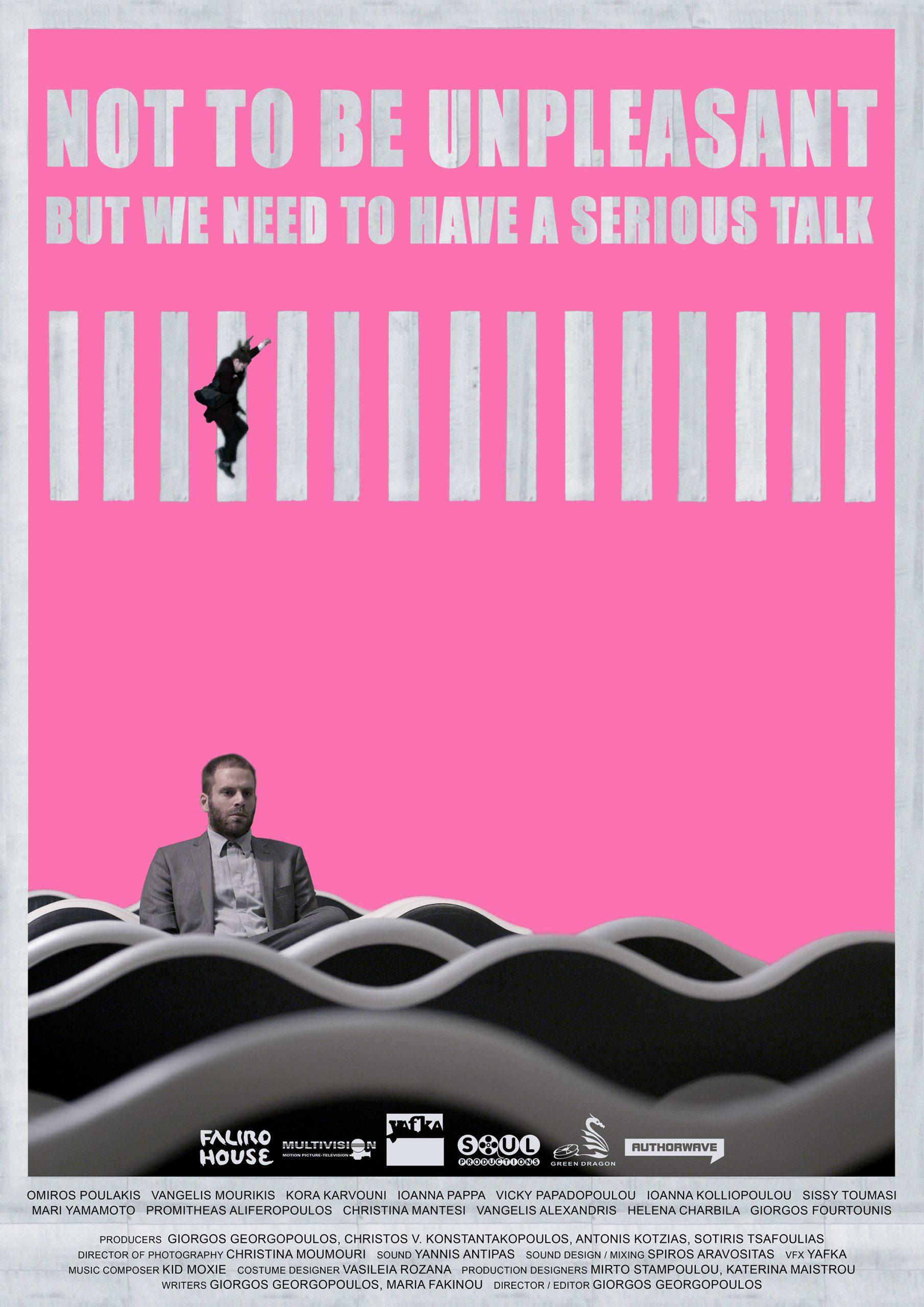 Πόστερ της ταινίας «Δε θέλω να γίνω δυσάρεστος, αλλά πρέπει να µιλήσουµε για κάτι πολύ σοβαρό (2019)»