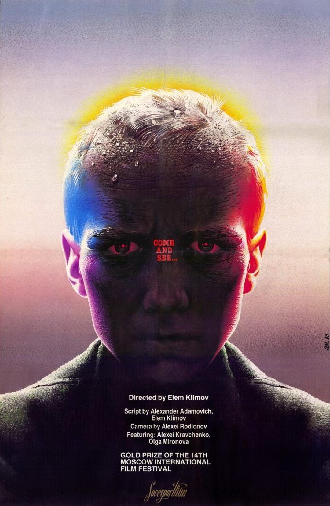 Πόστερ της ταινίας «Έλα να δεις (1985) | Come And See»