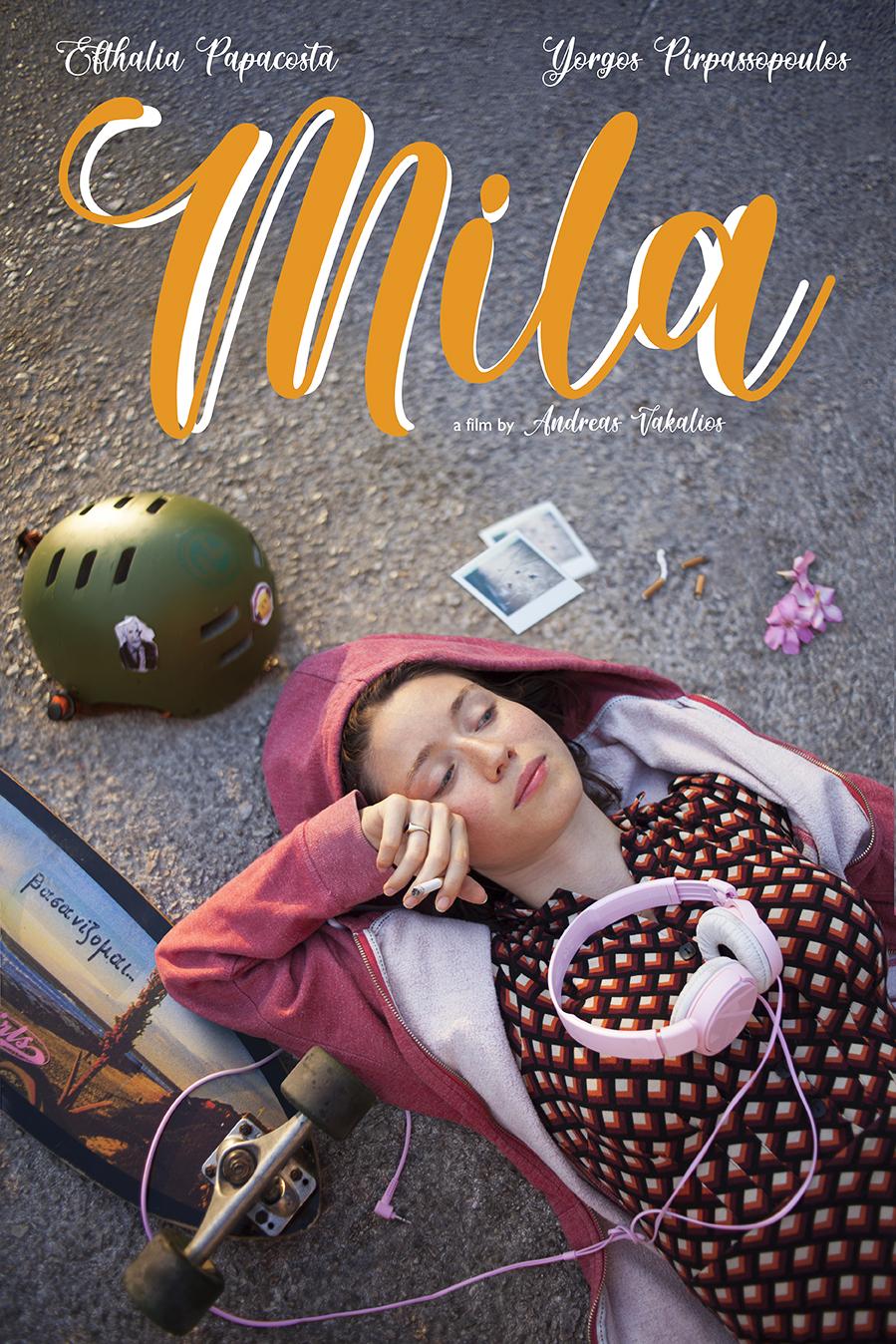 Πόστερ της ταινίας «Μίλα (2019)»