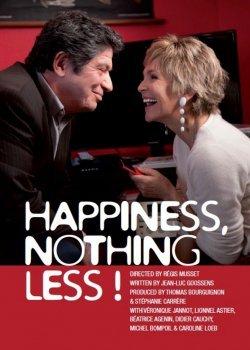 Πόστερ της ταινίας «Ευτυχία και Μόνο Ευτυχία (2013)   Happiness Nothing Else»