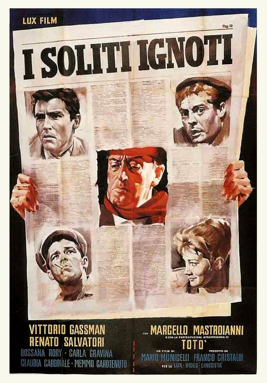 Πόστερ της ταινίας «Ο κλέψας του κλέψαντος (1958)   Persons Unknown»