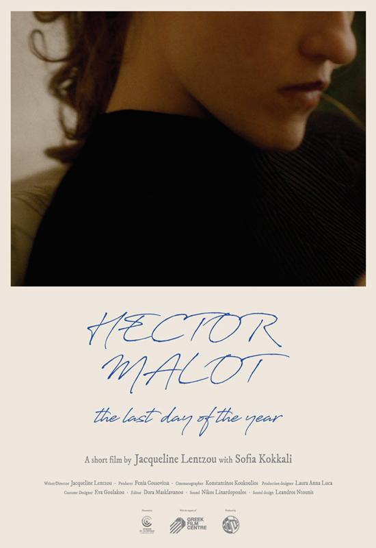 Πόστερ της ταινίας «Έκτορας Μαλό: Η τελευταία μέρα της χρονιάς (2018)»
