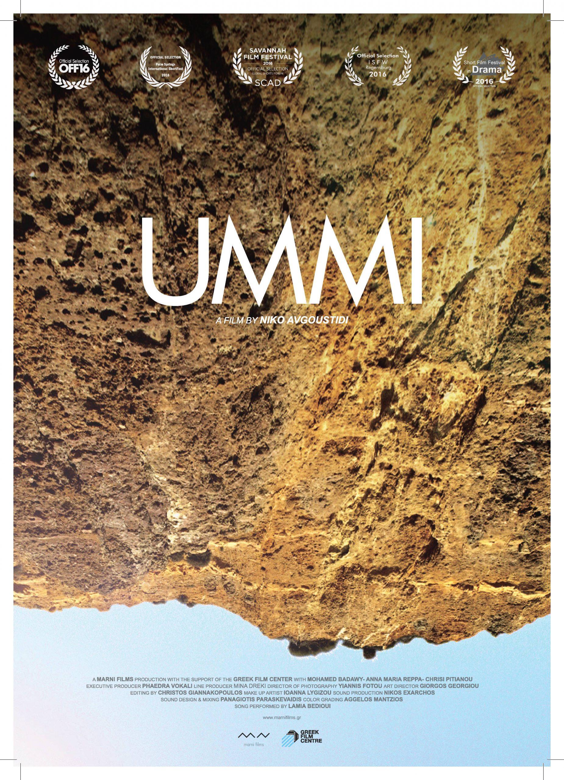 Πόστερ της ταινίας «Ummi (2016)»