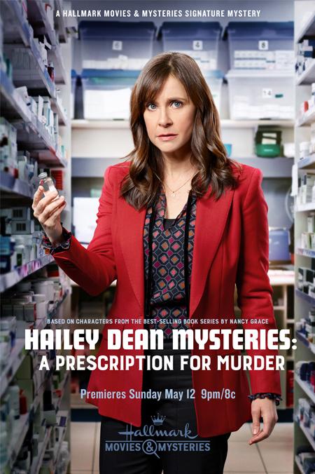 Πόστερ της ταινίας «Διάγνωση: Φόνος (2019) | Hailey Dean Mystery: A Prescription for Murder»