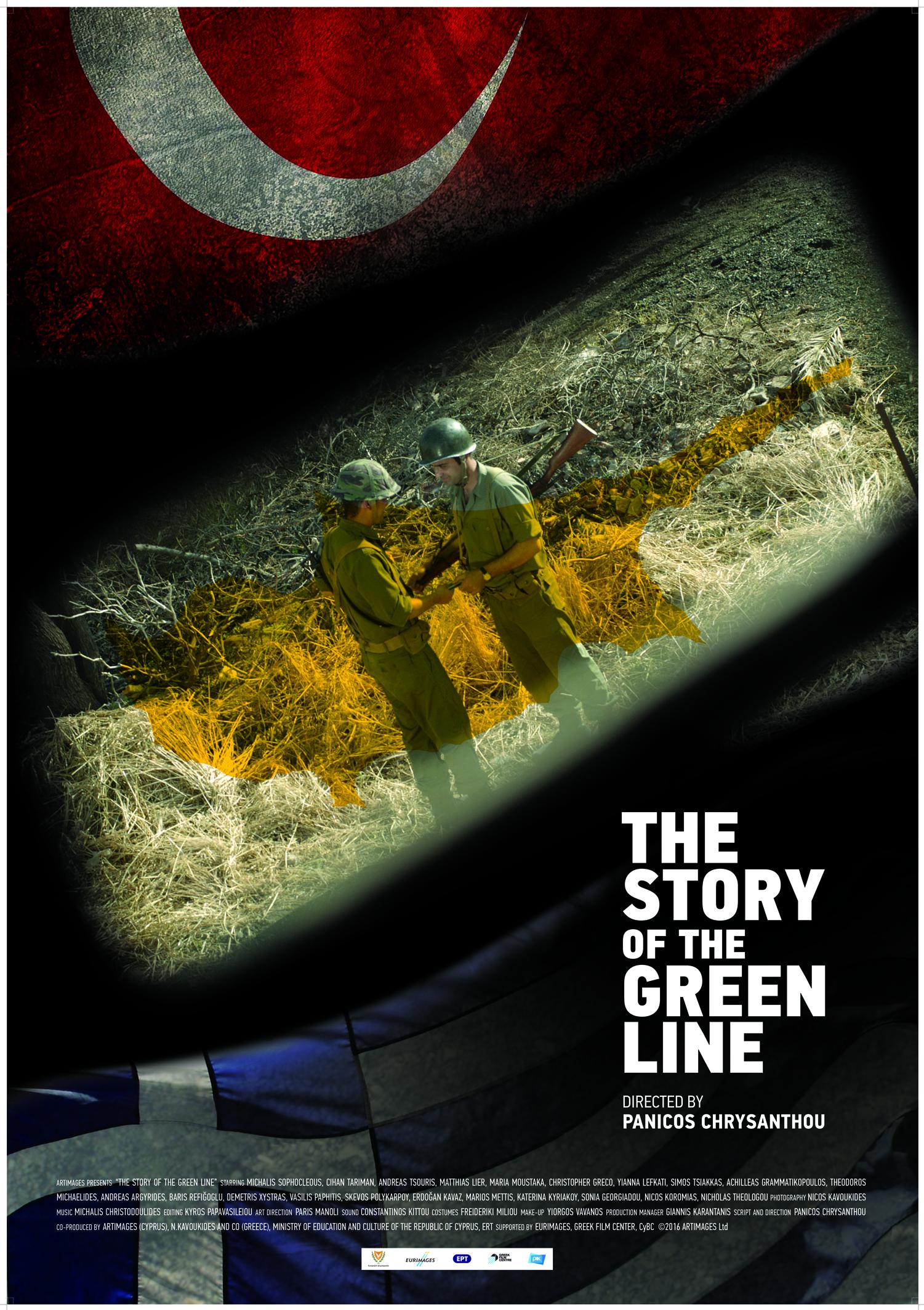 Πόστερ της ταινίας «Η Ιστορία της Πράσινης Γραμμής (2016)»
