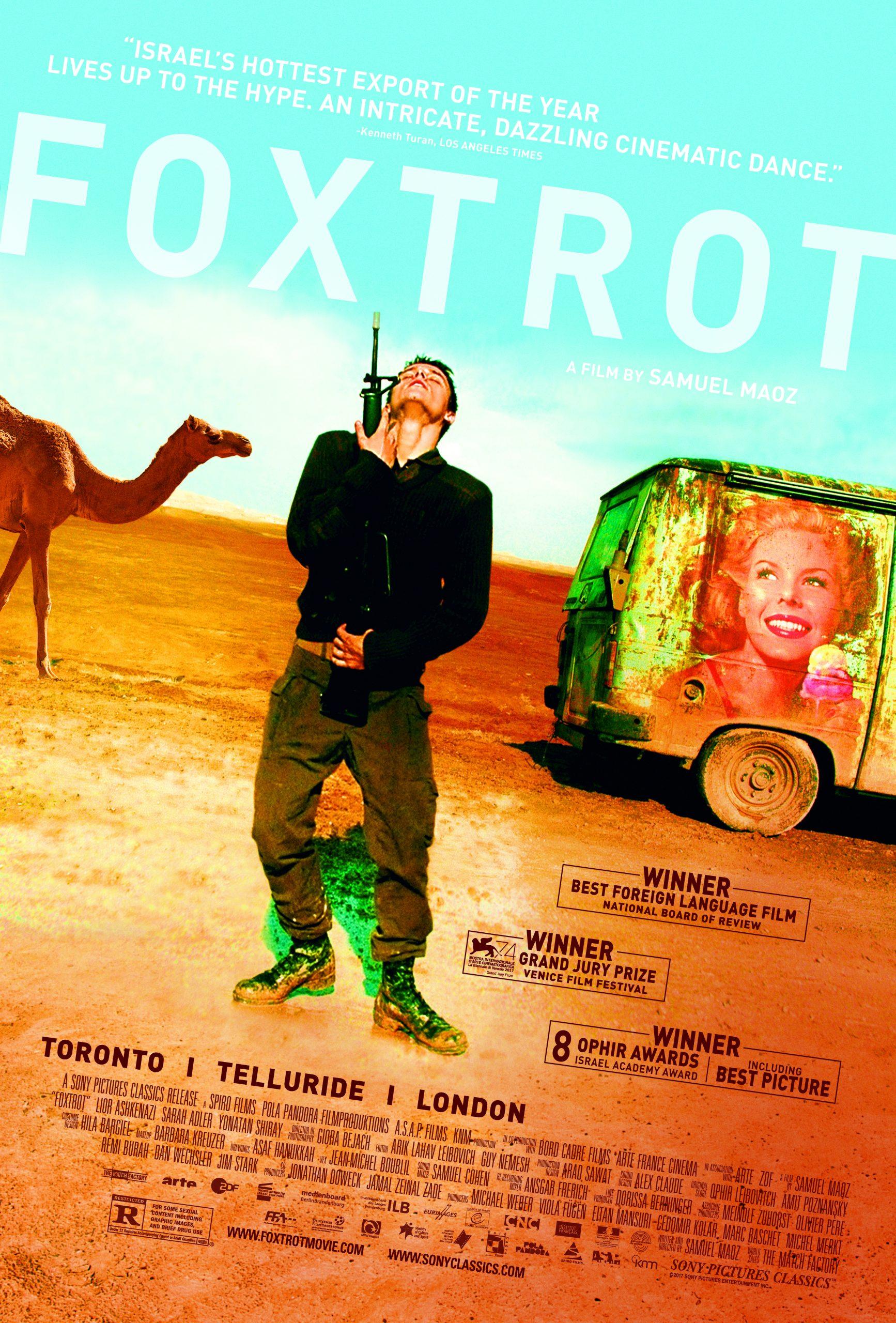 Πόστερ της ταινίας «Foxtrot (2017)»