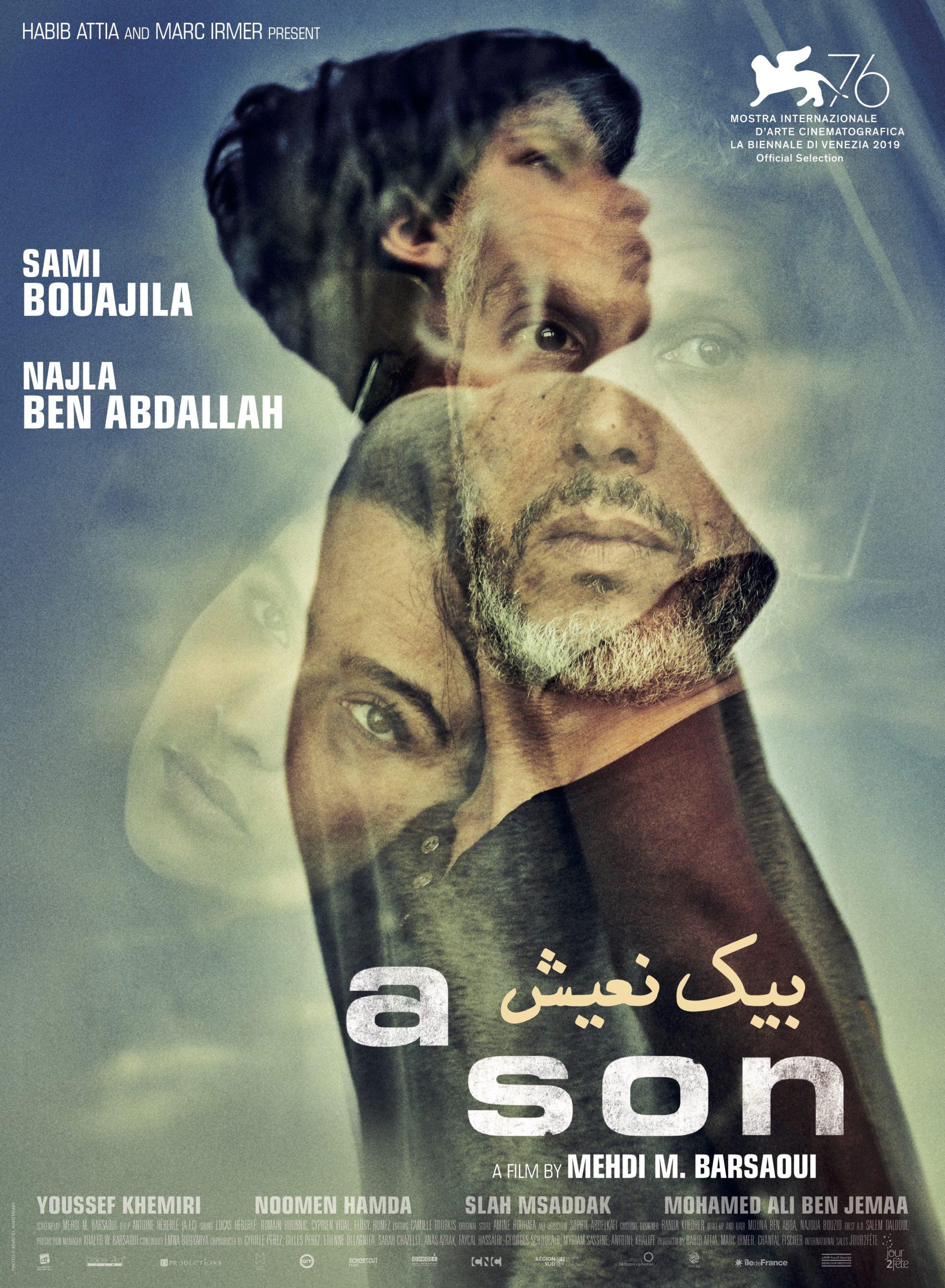 Πόστερ της ταινίας «Ένας Γιος (2019)   Bik Eneich: Un fils»