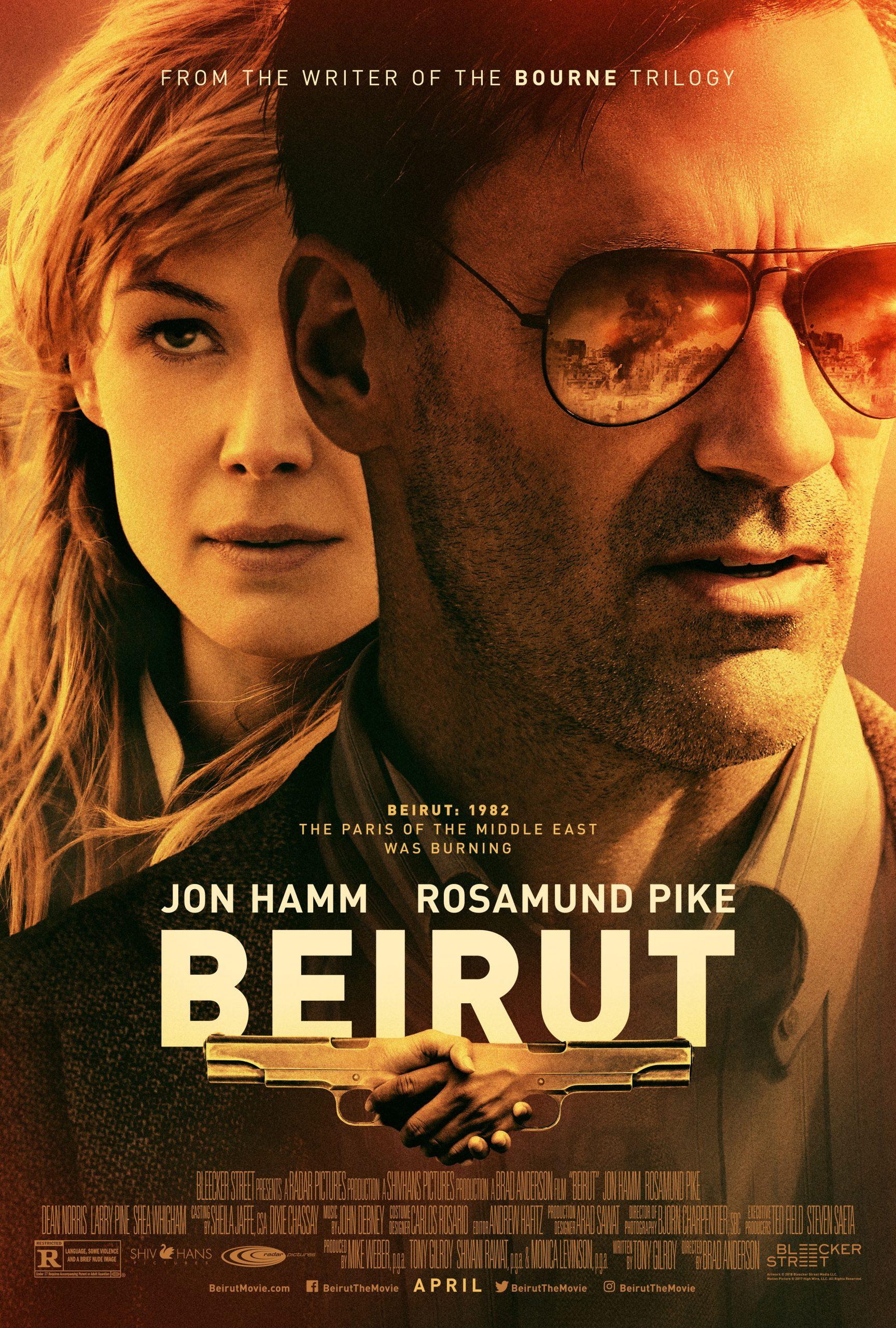 Πόστερ της ταινίας «Βηρυτός (2018) | Beirut»