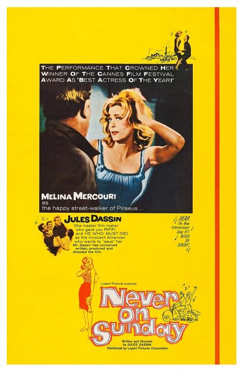 Πόστερ της ταινίας «Ποτέ την Κυριακή (1960)»