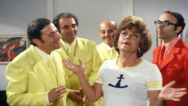 Η Ρένα Είναι Οφσάϊντ (1972)