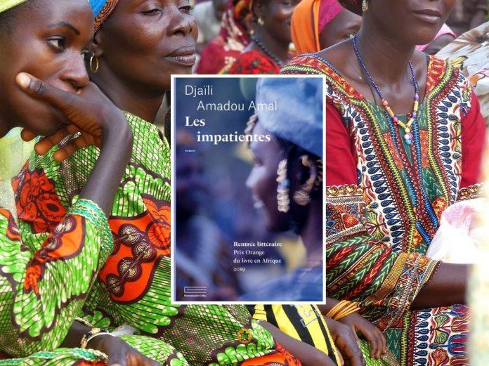 Στην Καμερουνέζα συγγραφέα Djaïli Amadou Amal απονεμήθηκε το δεύτερο βραβείο Γκονκούρ της Ελλάδας για το μυθιστόρημά της «Les Impatientes»