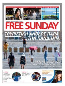 Πρωτοσέλιδο του εντύπου «FREE SUNDAY» που δημοσιεύτηκε στις 01/08/2021