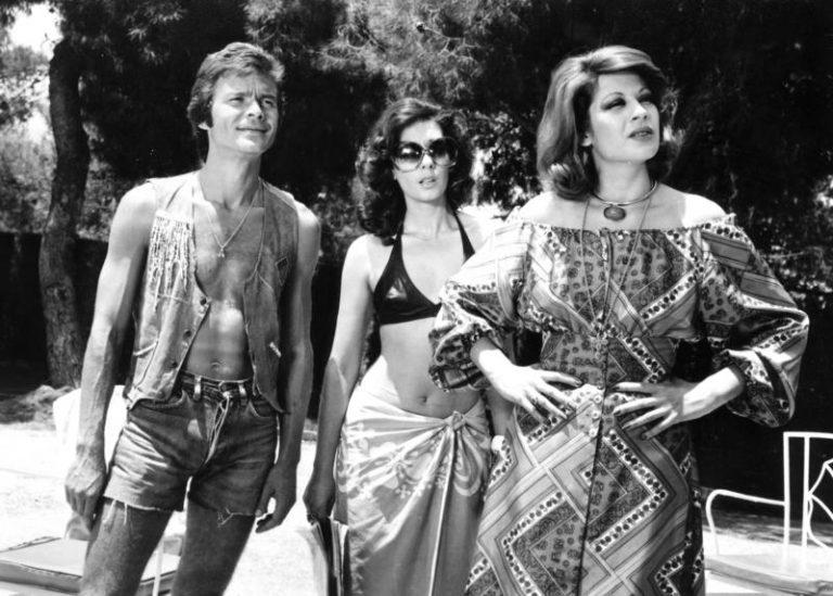Οι Εραστές του Ονείρου (1974)