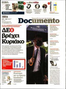 Πρωτοσέλιδο του εντύπου «DOCUMENTO» που δημοσιεύτηκε στις 12/09/2021