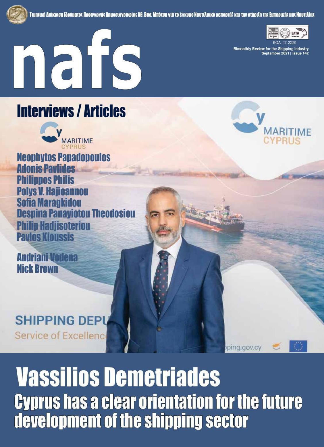 Πρωτοσέλιδο του εντύπου «NAFS» που δημοσιεύτηκε στις 01/09/2021