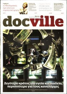 Πρωτοσέλιδο του εντύπου «DOCUMENTO - DOCVILLE» που δημοσιεύτηκε στις 19/09/2021