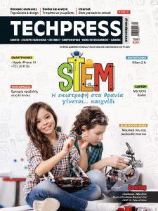 Πρωτοσέλιδο του εντύπου «TECHPRESS» που δημοσιεύτηκε στις 01/09/2021