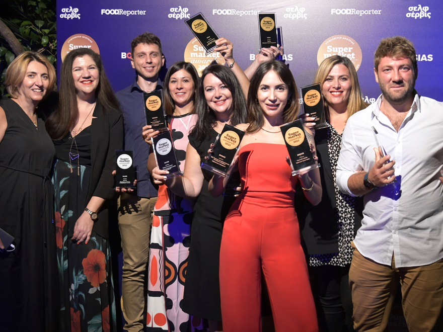 Supermarket awards