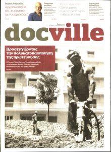 Πρωτοσέλιδο του εντύπου «DOCUMENTO - DOCVILLE» που δημοσιεύτηκε στις 03/10/2021