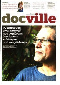 Πρωτοσέλιδο του εντύπου «DOCUMENTO - DOCVILLE» που δημοσιεύτηκε στις 10/10/2021