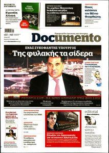 Πρωτοσέλιδο του εντύπου «DOCUMENTO» που δημοσιεύτηκε στις 17/10/2021