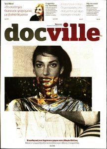 Πρωτοσέλιδο του εντύπου «DOCUMENTO - DOCVILLE» που δημοσιεύτηκε στις 17/10/2021